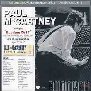 Paul McCartney - Budokan 2017 album FLAC