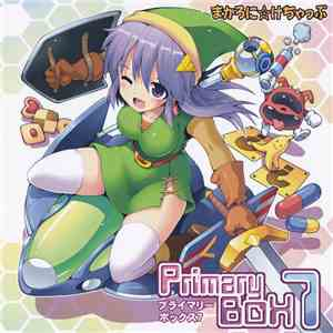 Various - Primary Box 7 album FLAC